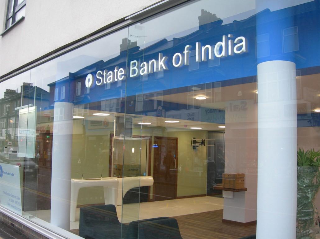 القطاع المصرفي في الهند على مفترق طرق