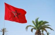 المغرب يتوقع تراجع النمو في 2016