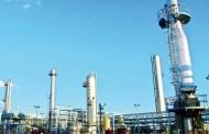 أولويات إستثمارات الطاقة