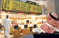 لماذا تُصدر الدول الخليجية سندات في ظل وجود إحتياطات ضخمة؟