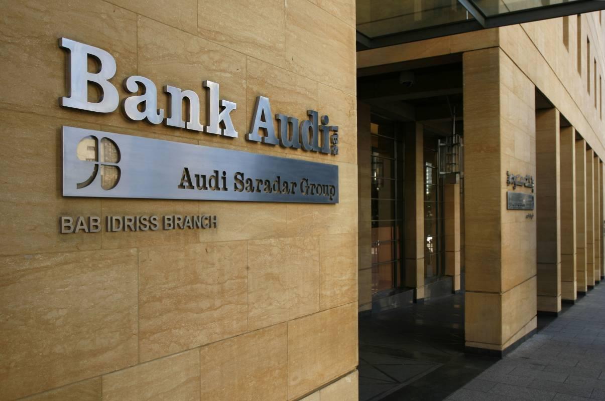 أكبر 100 مصرف عربي في العام 2015: سنة مالية قوية أخرى