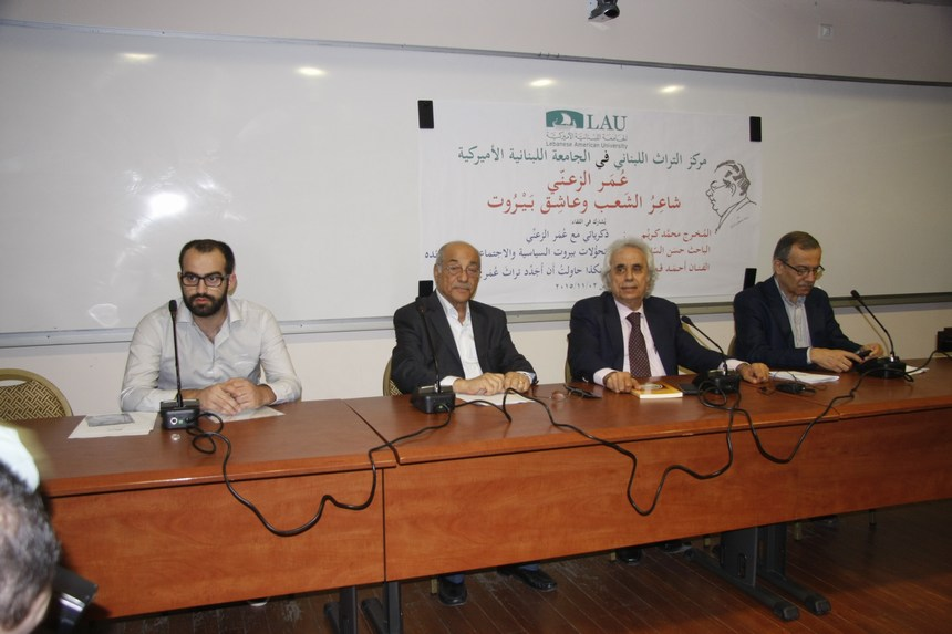 عمر الزعني يعود إلى بيروت عبر مركز التراث اللبناني