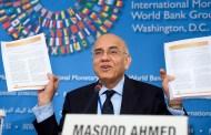 تريليون دولار في 5 سنوات عجز الدول العربية المصدرة للنفط