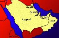 توقّع تحسّن ضئيل للرواتب في الخليج