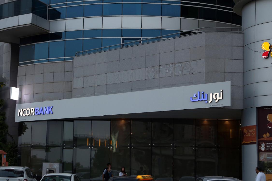 دول الخليج تتطلع إلى عام أفضل للصكوك في 2016
