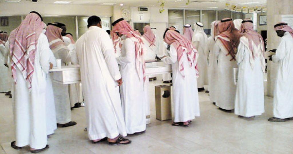 العقد الإجتماعي الجديد في الخليج