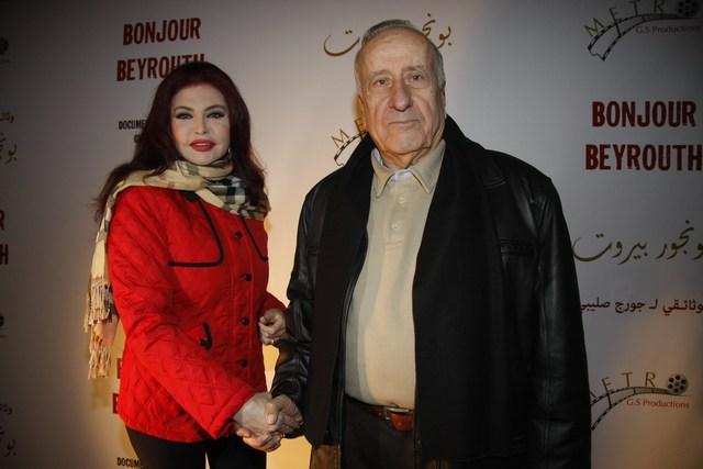 النقيب الياس عون وريما نجم بجاني