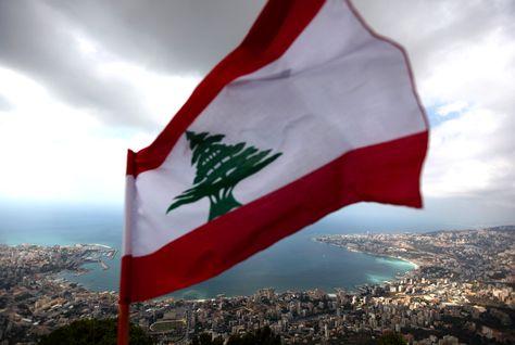 لبنان: تراجع أسعار النفط كبح تفاقم الأزمة الاقتصادية
