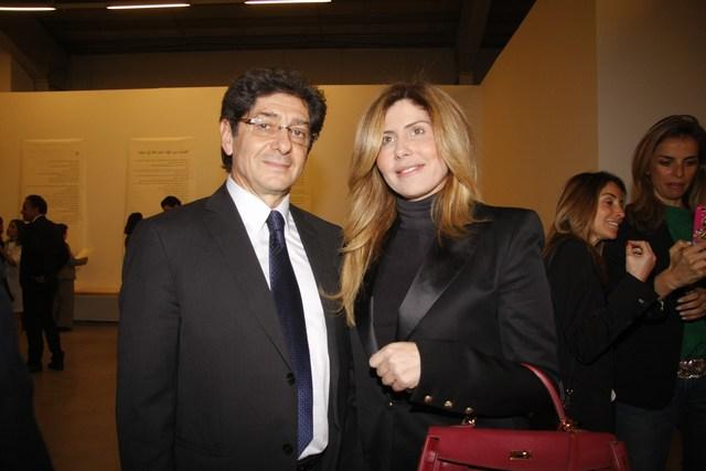 هانيا حسامي، ومنير الدويدي