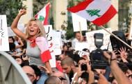 الأمم المتحدة: 30 في المئة من اللبنانيين فقراء و8 في المئة مُعدَمون