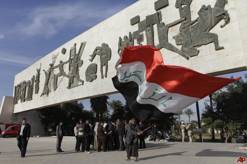 العراق: برنامج إصلاحي كلفته 300 مليار دولار