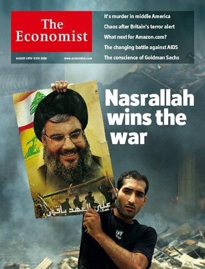 كانت شعبية نصرالله عالية قبل عشرة أعوام حسب الإيكونوميست