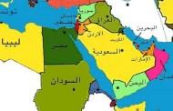 ثقة المستثمرين السياديين مستقرة في منطقة الشرق الأوسط