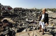 لحظة الحقيقة للمملكة العربية السعودية في اليمن