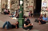 بطالة الشباب في مصر: القنبلة الموقوتة