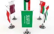 صعود الخليج العربي الجديد: الطفرة الإقتصادية التالية