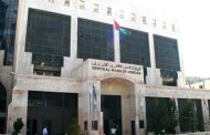 الأردن يتطلع إلى الصكوك لتعزيز أدواته المالية