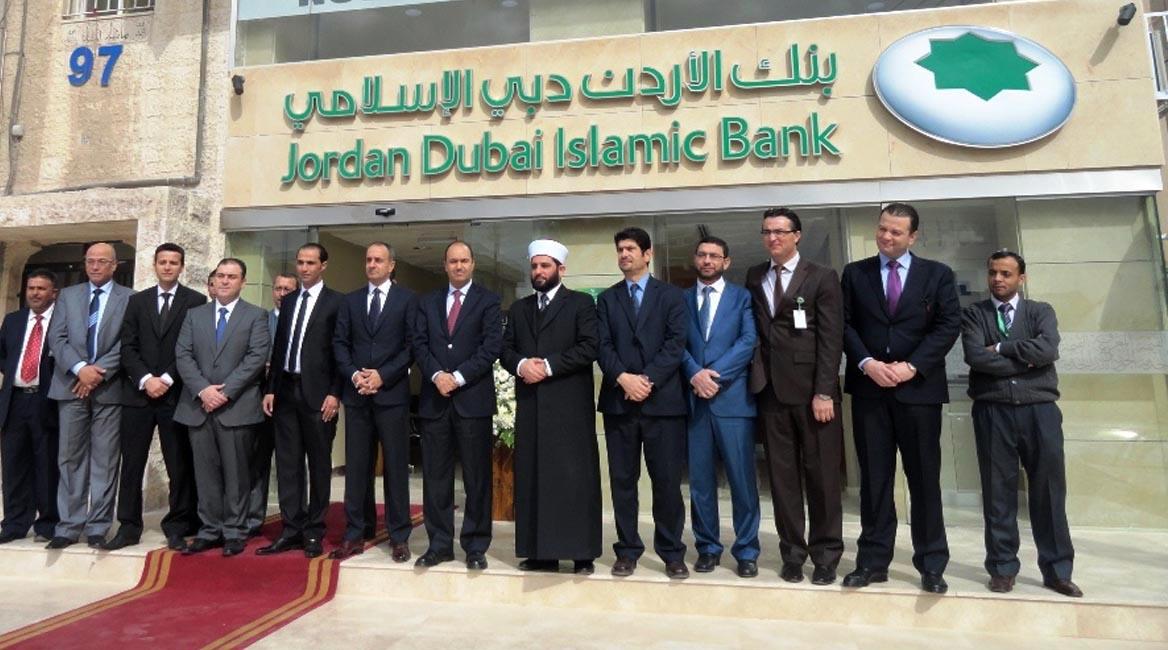 بنك الأردن دبي الإسلامي: ناشط في إصدار الصكوك