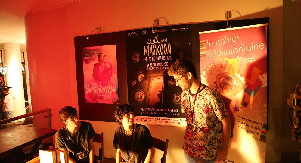 """مهرجان """"مسكون"""" السينمائي: أطلقته شركة """"أبوط للإنتاج"""""""