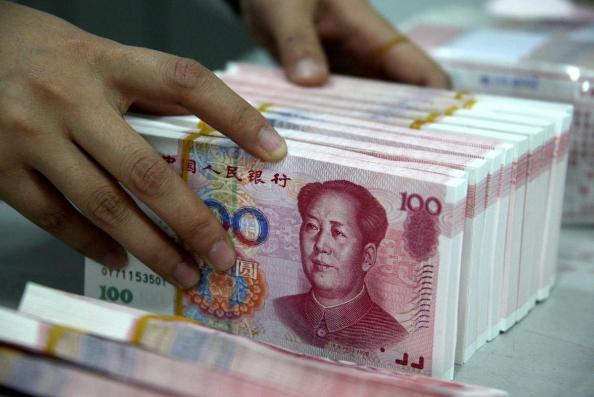 ماذا يعني تدويل الرنمينبي للصين والعالم؟