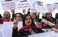 تونس: جهود مكافحة الإرهاب يُعيقها ضعف المؤسسات