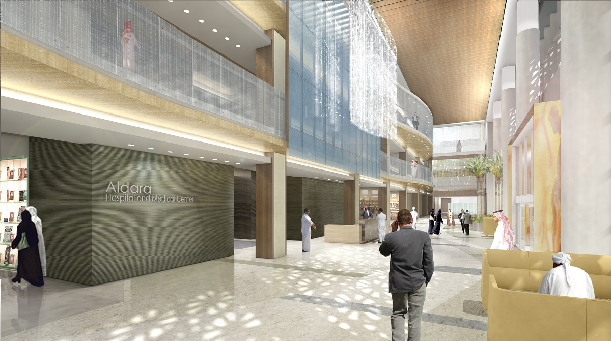 مستشفى الحمادي في الرياض: من المراكز الصحية المتقدمة في السعودية