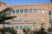 قطاع الإتصالات في سلطنة عُمان يستعدّ لإستقبال مُشغّل ثالث للهاتف المحمول