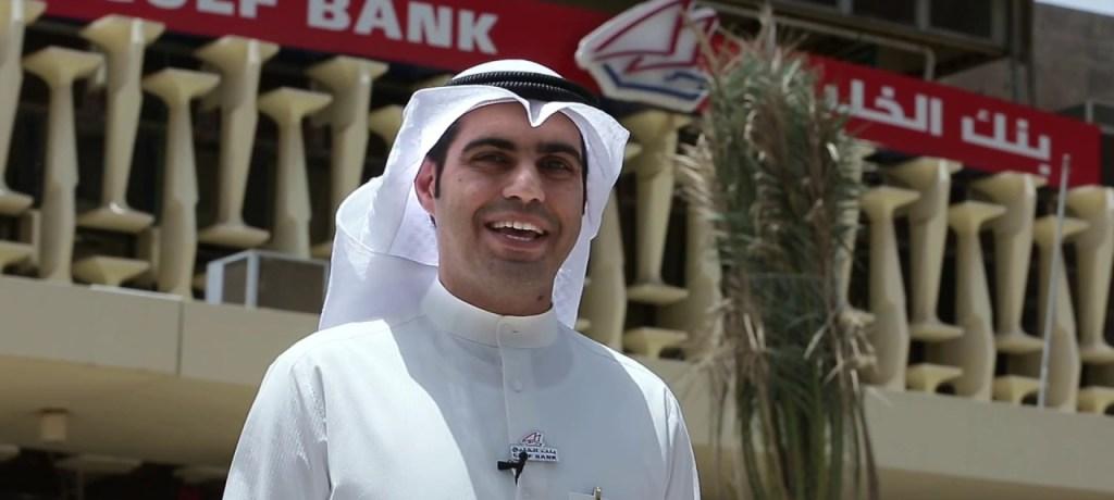 البنوك الكويتية تُرَقمن خدمتها لتلبية إحتياجات عُملائها الشباب