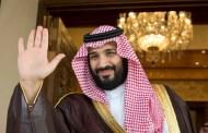 التغيير في المملكة العربية السعودية آتٍ... ولو بعد حين