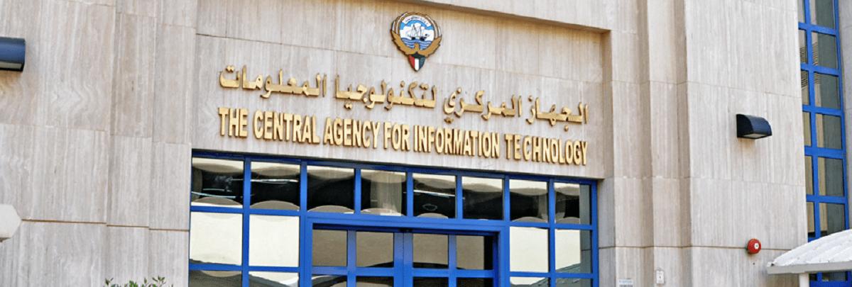 الكويت: خدمات الإتصالات تتطوّر وتتوسّع لتساهم في تحرير الإقتصاد من النفط