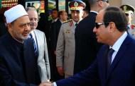 حرب التنافُس على السيطرة الدينية تشتعل في مصر بين السيسي وإمام الأزهر