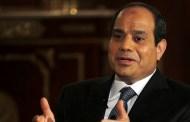 مصر أولاً: في ظل السيسي، القاهرة تسير في مسارٍ خاص