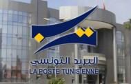 هل أضاعت تونس فرصة العملة الرقمية؟