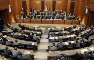 لبنان: إنتخابُ التمديد في غيابِ الصوتِ التغييريّ