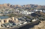 قطاع الطاقة العُماني يتوسّع على خلفية إستثمارات جديدة في الغاز
