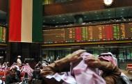 بورصة الكويت على لائحة الأسواق الناشئة بحلول العام 2020