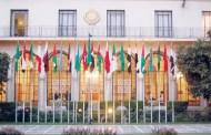 أين هي جامعة الدول العربية؟