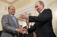 روسيا تتوسّط في اليمن لضمان بناء قاعدة بحرية وتوسيع نفوذها في منطقة البحر الأحمر