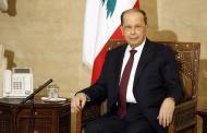 لبنان: إستحالةُ الحكمِ من دونِ تغيير