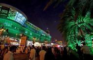 خطة إستثمارية عشرية لجعل السعودية واحدة من أفضل أربع وجهات ترفيهية في آسيا