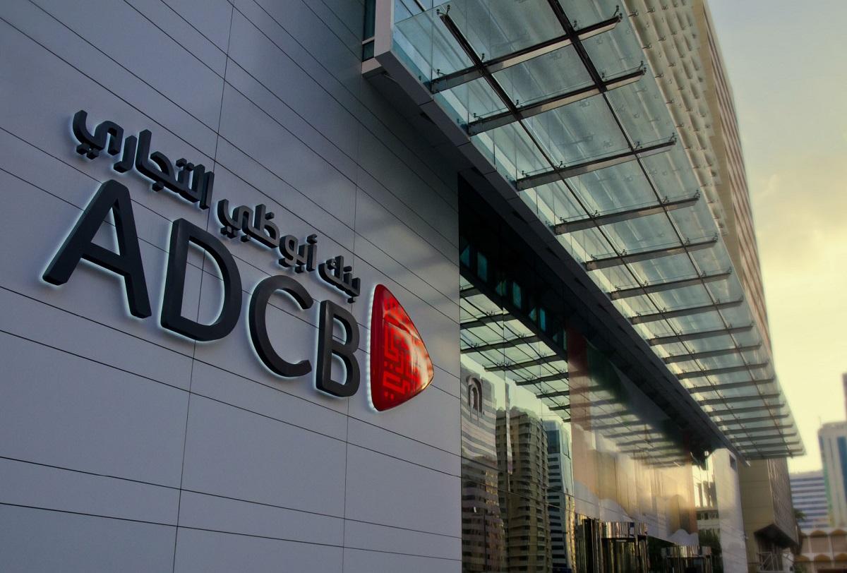 عمليات دمج بنكية تُعزّز قطاع المصارف في الإمارات