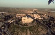 اليونسكو تُهدي العراق خبراً مُفرحاً