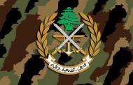 جبران والرحابنة والجيش... والشعب العنيد