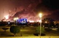 ما هو الدور الذي لعبته إيران في غارات الطائرات المُسيَّرة على منشآت النفط السعودية؟