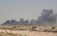 هجوم الطائرات المُسيَّرة: إستنتاجات قد تُغيِّر نظرتنا الى الصراع في الخليج