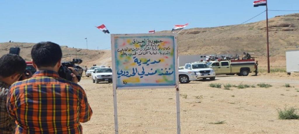 ضُعف الدولة في العراق يُشجّع الميليشيات للسيطرة على معابر وحدود الدولة