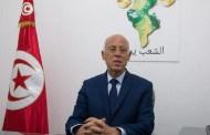 تونس تستعد لاختيار مُستقبلها