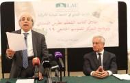 مركز التراث في اللبنانية الأَميركية: برنامج تراثي غنيٌّ و