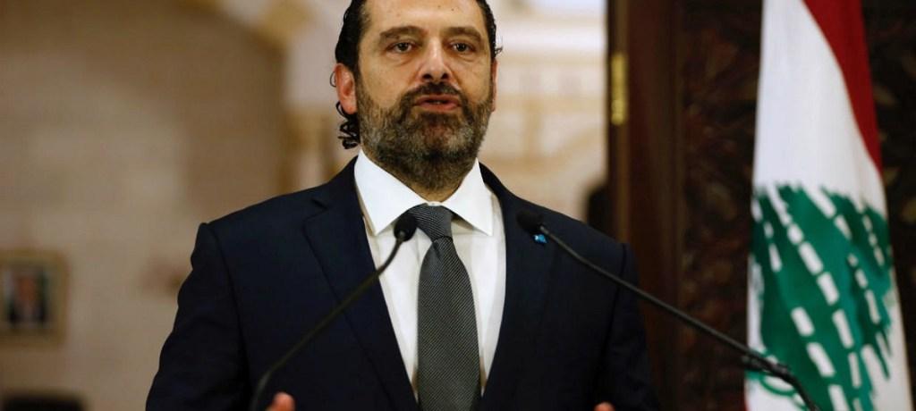 هل صار سعد الحريري وحيداً؟ً