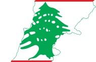 يُحَيِّـدون لبنانَ عن تاريخِه ولا يُحَيِّدونَه عن الآخَرين